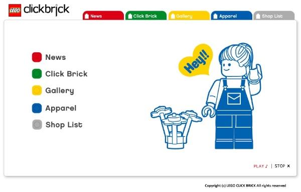 レゴ クリックブリック 画像