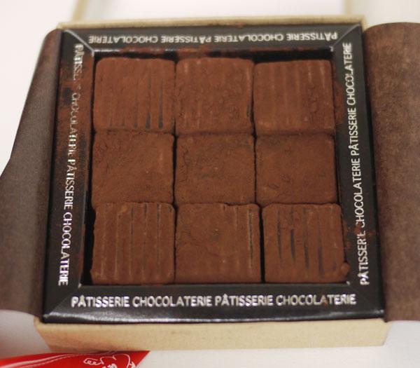 生チョコレート VSOP  9つ入ってる