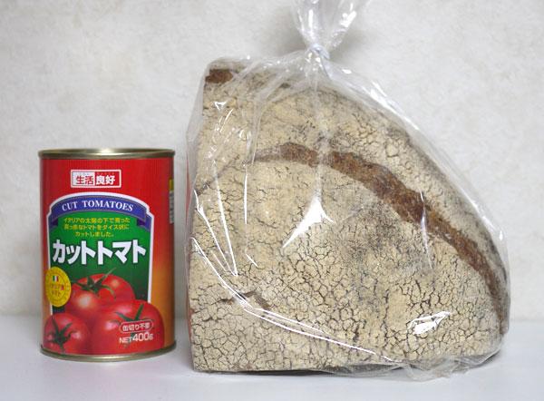 シニフィアン・シニフィエのパン・オ・ルヴァン 大きさを缶と比較