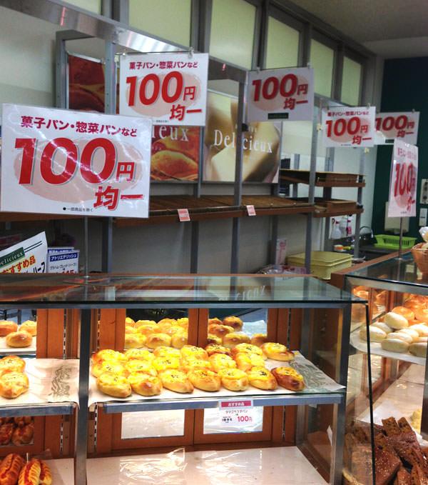 桜新町 ピーコック パンがオール100円