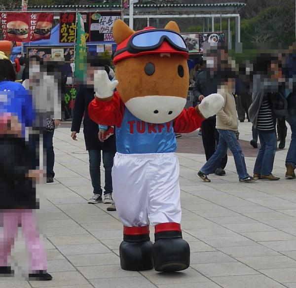 馬事公苑キャラクター ターフィー