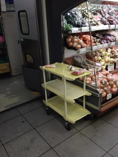 ピーコック 野菜見切り品コーナー