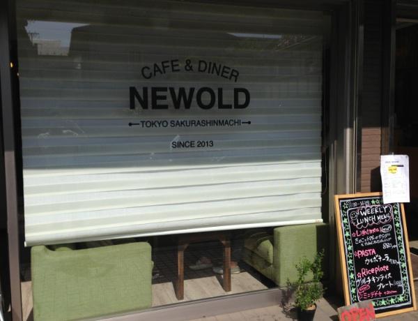 NEWOLD カフェ外観