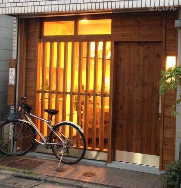 はるな愛の店の跡地に出来た和食居酒屋「いち」