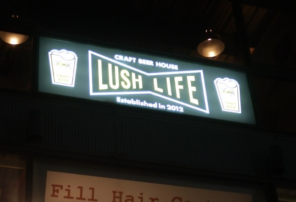 桜新町 LUSH LIFE