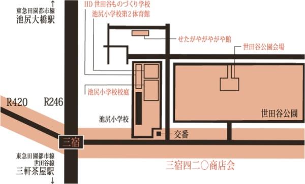 世田谷パン祭り地図