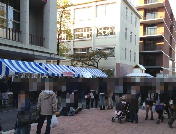 東京農業大学 収穫祭キャンパス内