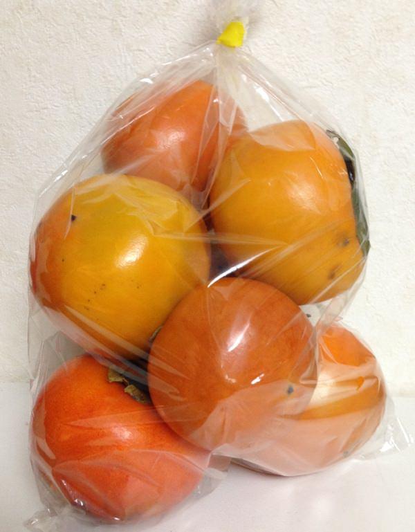 柿が1kgで150円