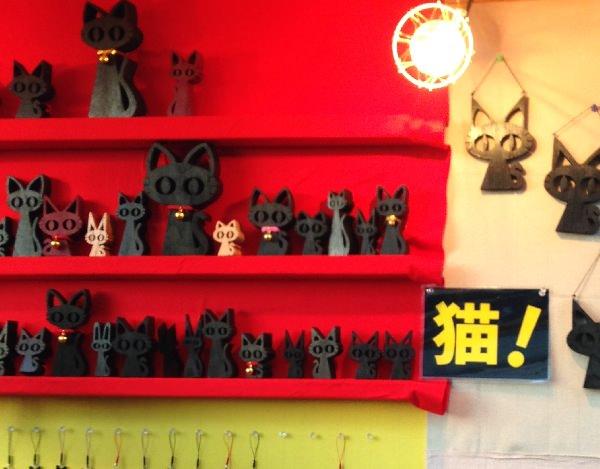 猫グッズの店