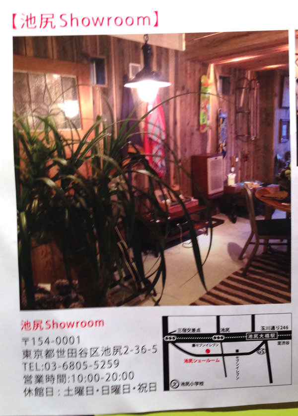 upcyclemarket 池尻大橋
