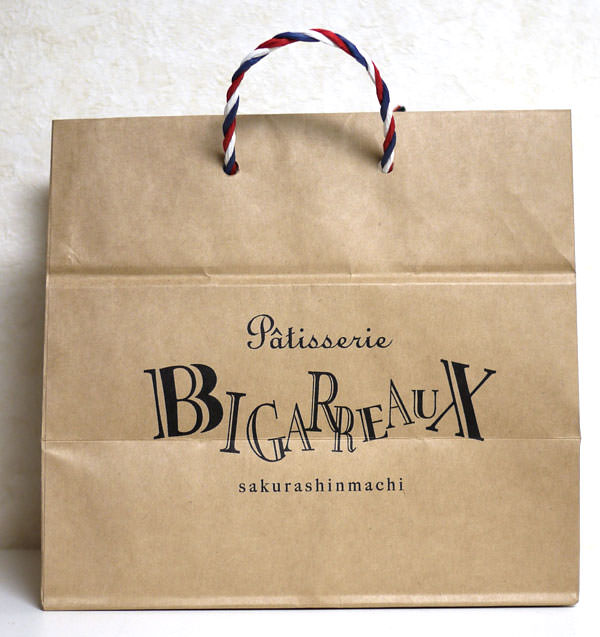 パティスリービガロー 紙袋