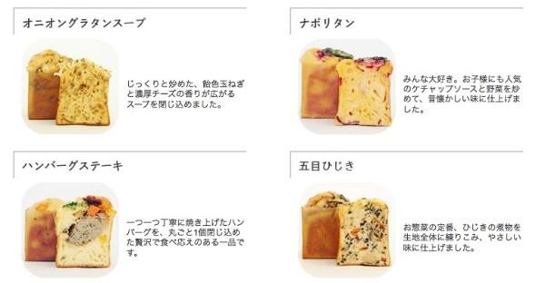 駒沢大学 おかずケーキ カヴァン  商品画像