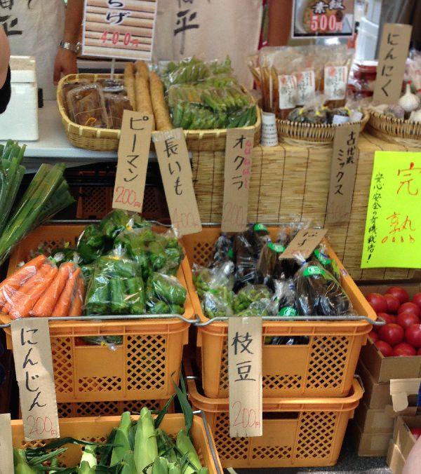 せたがやふるさと区民まつり 野菜を販売している自治体ブース