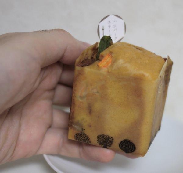 駒沢 おかずケーキカヴァン ハンバーグステーキの大きさは小さい