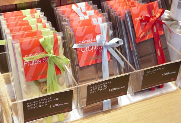 板チョコレートも売っています