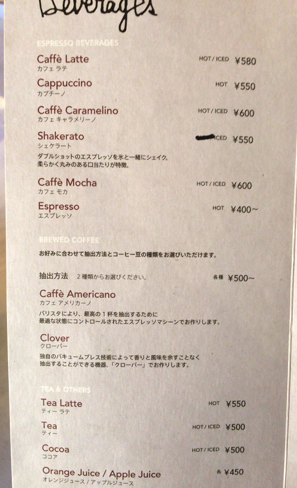 Neighborhood and Coffee ドリンクメニュー