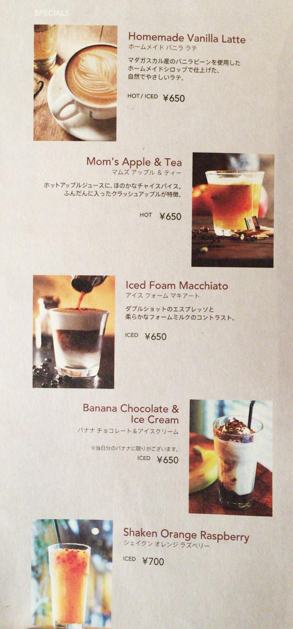 Neighborhood and Coffee スペシャルドリンクメニュー