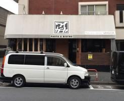 sakurashinmachi-waigaya-open.jpg