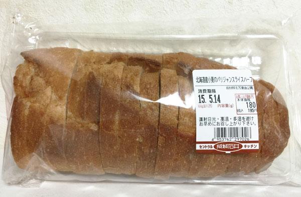 成城石井 北海道産小麦のパリジャンスライスハーフ