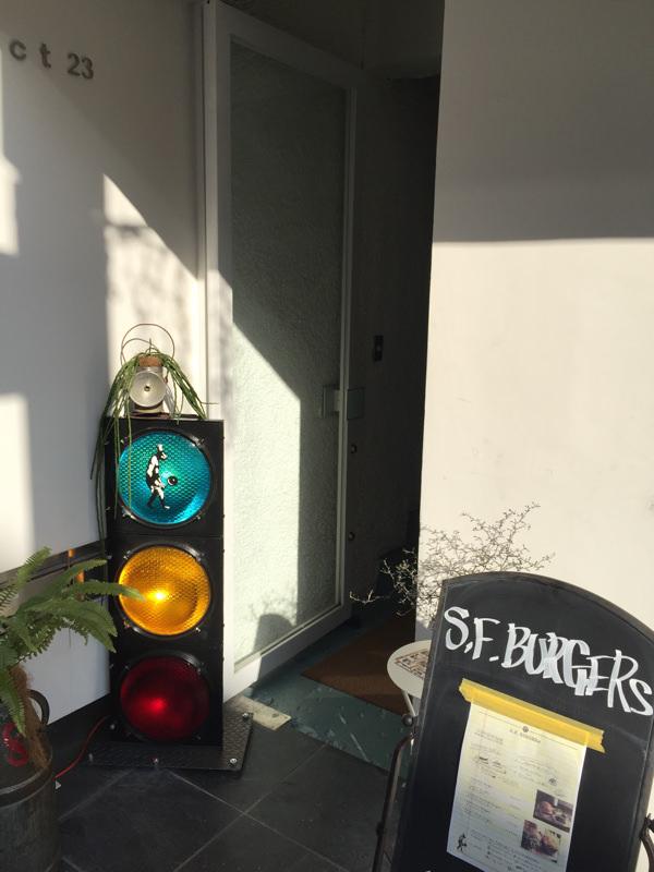 桜新町 S.F. BURGERs 入り口