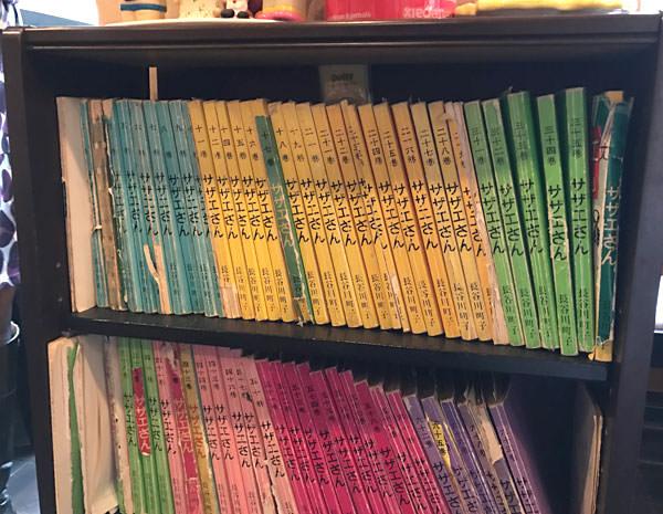 店内にはサザエさんの漫画が揃っている