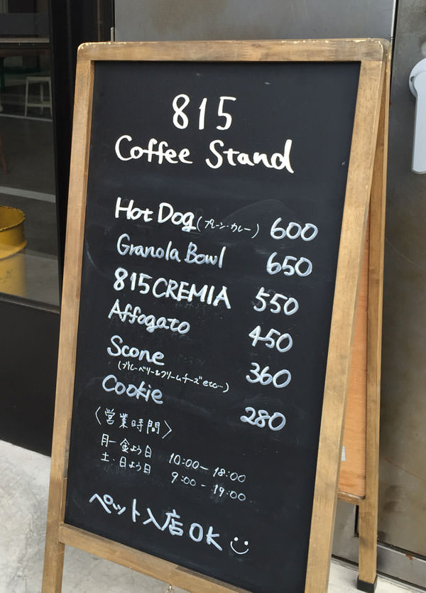 815 Coffee Stand 店頭のメニュー看板